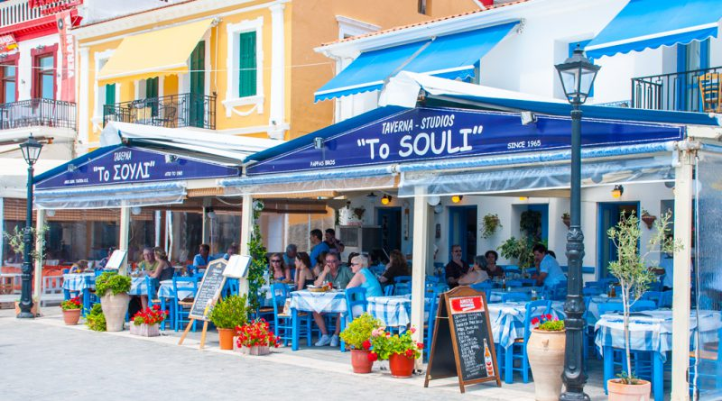 To Souli, taverna in Parga