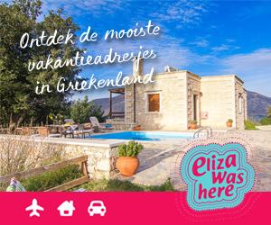 Griekenland vakantie boeken met Eliza Was Here