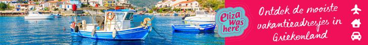 Naar Griekenland reizen met Eliza Was Here