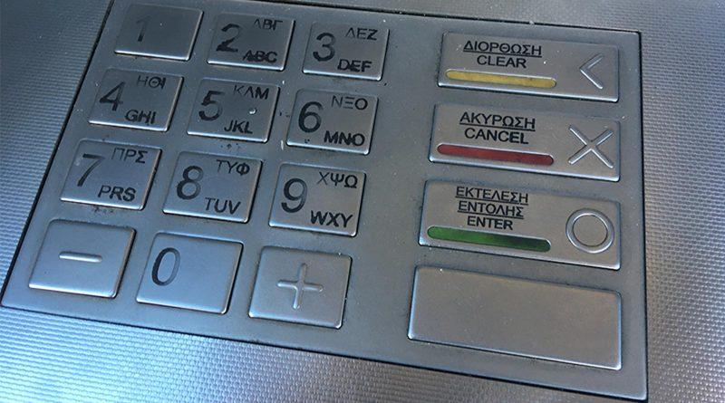 Transactiekosten geld opnemen in Griekenland