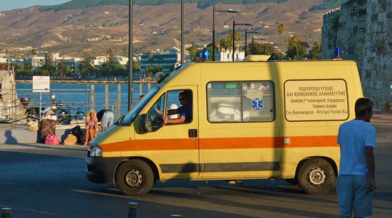 Ziekenhuis in Griekenland
