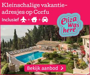 Met Eliza Was Here naar Corfu